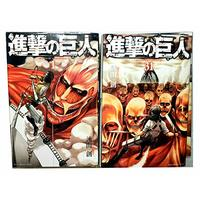 Manga Set Attack on Titan (Shingeki no Kyojin) (31) (進撃の巨人 コミック 1-31巻セット)  / Isayama Hajime