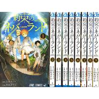Manga Set The Promised Neverland (Yakusoku no Neverland) (9) (約束のネバーランド コミック 1-9巻セット)