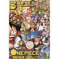 Weekly Shonen JUMP 2021 no.5-6 with Bonus Poster