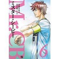 Manga Set Mr.CB (6) (★未完)Mr.CB 1~6巻セット)  / Tanishima Isao