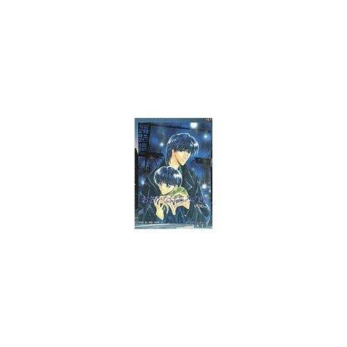 USED) Manga Fish in the Trap (Osakana wa Ami no Naka) vol.3 ...
