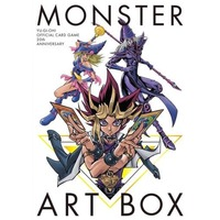 Manga Set Monster (3) (YU-GI-OH! OCG 20th ANNIVERSARY MONSTER ART BOX)