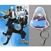 Special Edition Manga with Bonus That Time I Got Reincarnated as a Slime (Tensei shitara Slime Datta Ken) vol.17 (特典付)限定17)転生したらスライムだった件 特装版)  / Kawakami Taiki